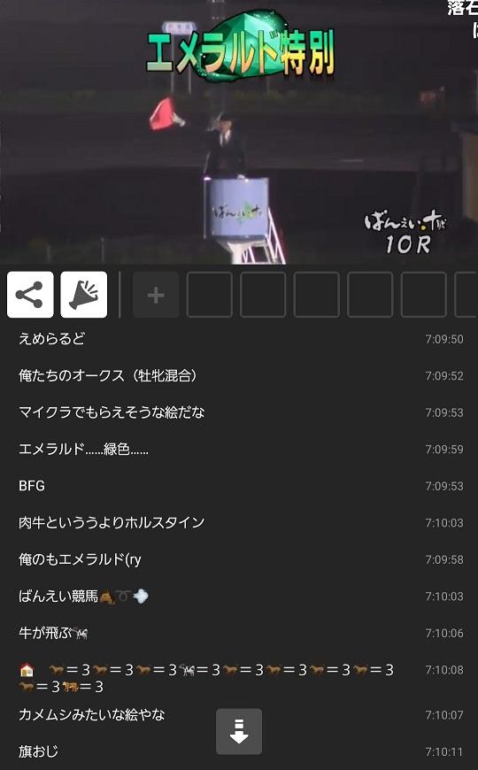 Screenshot_20200524-201020-1