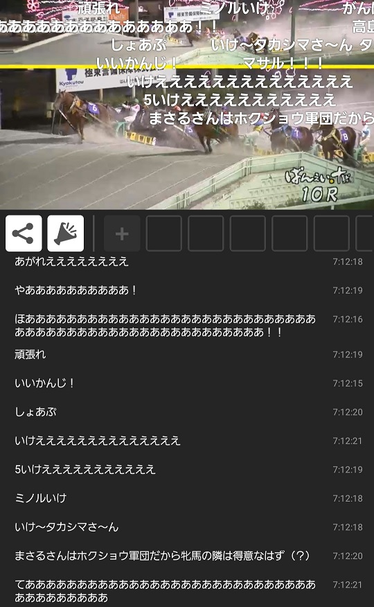 Screenshot_20200531-201228-1