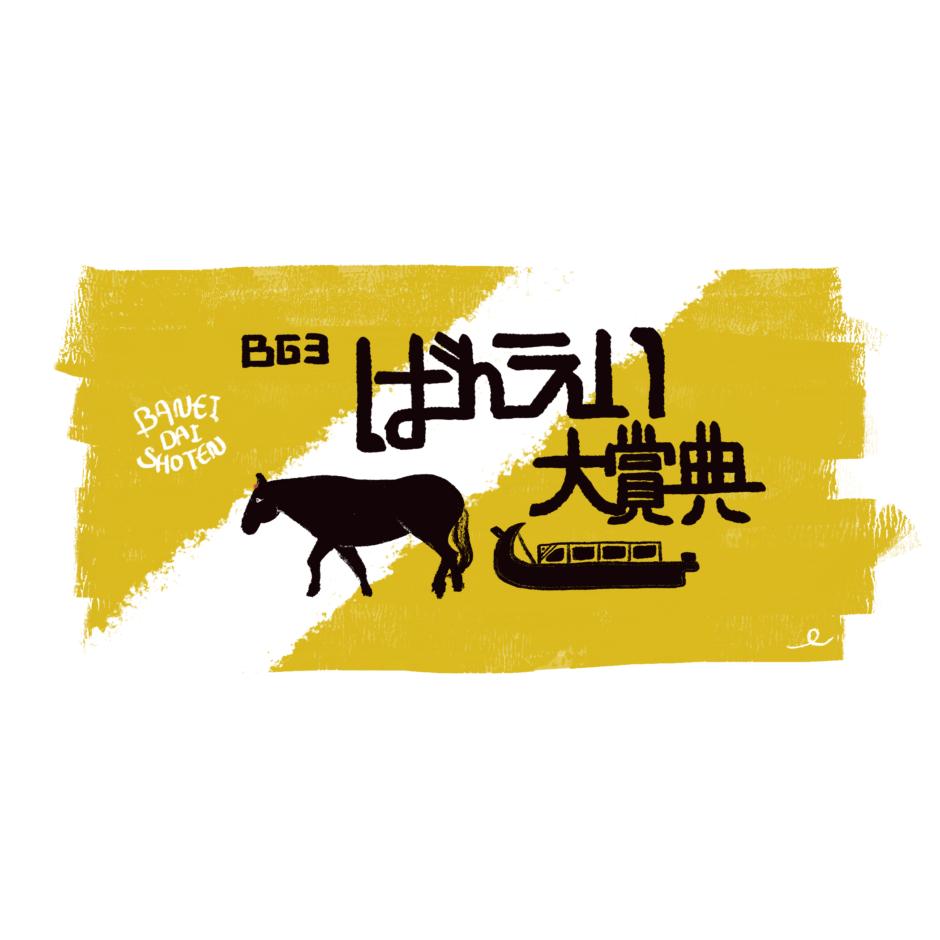 無題-2021年8月5日-10.50